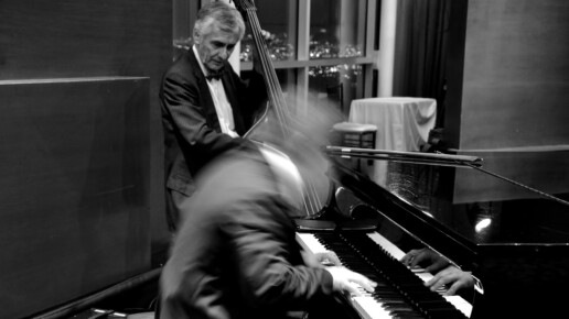 Does a Musician's Physical Movements and Gestures Affect How Musical We Think They Are?